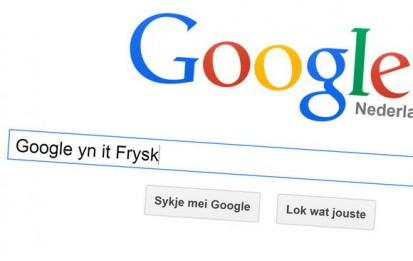 google_frysk