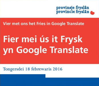 google_frysk_prov